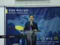 정의호 목사님 초청 집회 및 지도자 세미나 (2019년 5월 31일-6월 2일)